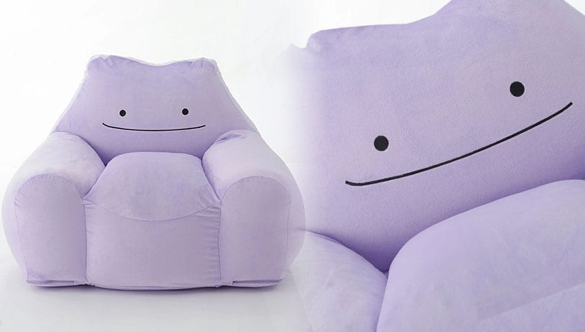 Bet You Didn't Realise You Needed This Ditto Chair Until Now!