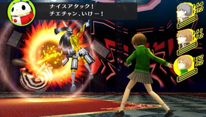 Persona 4 golden on vita screenshot